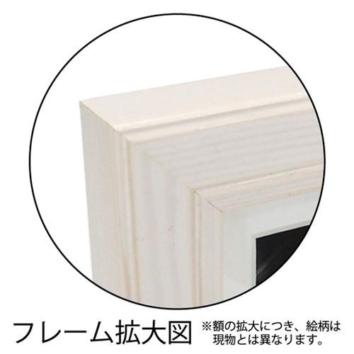 糸井忠晴 メッセージアート ミニ アート フレーム にこにこ 12x12cm インテリア グッズ 取寄品