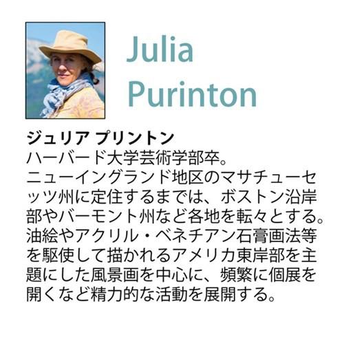 ジュリア プリントン フラワーアート 額装品 アナベル ハイドランジア 77.5x57.5cm インテリア グッズ 取寄品 送料無料