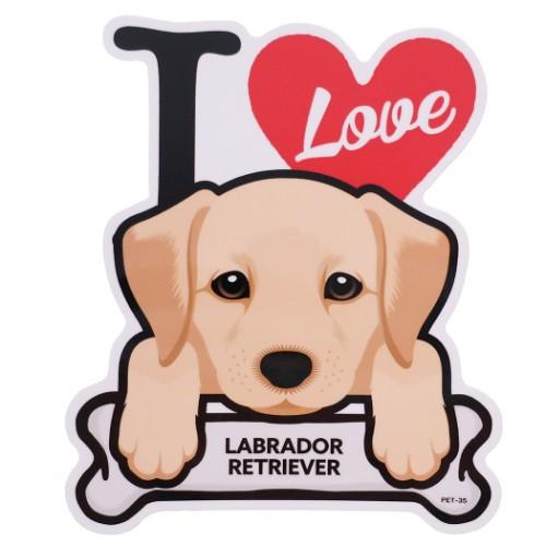防水 ステッカー ラブラドールレトリーバー ダイカット シール I LOVE DOG いぬ 9.8×11.6cm コレクション グッズ メール便可