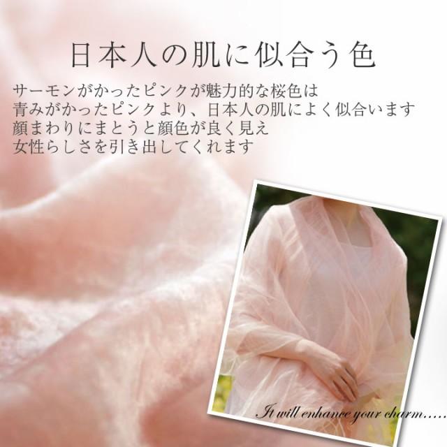 桜染めについて