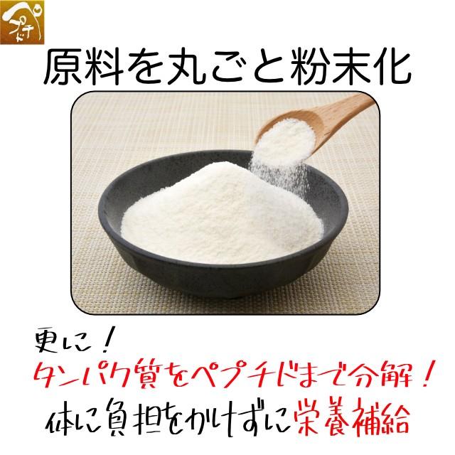 塩・化学調味料・酸化防止剤、無添加で製造した天然だし、だし&栄養スープ