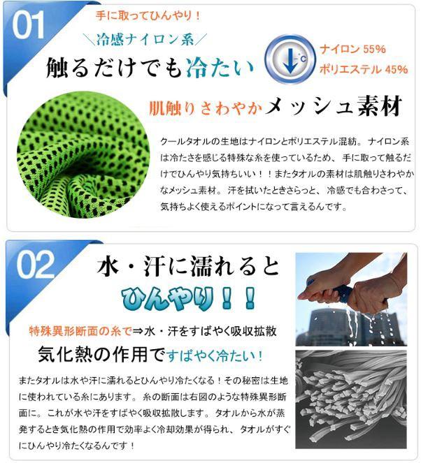 魔法 フリフリ クール 冷感 涼感 接触冷感 熱中症対策グッズ ひんやりスカーフ タオルスカーフ