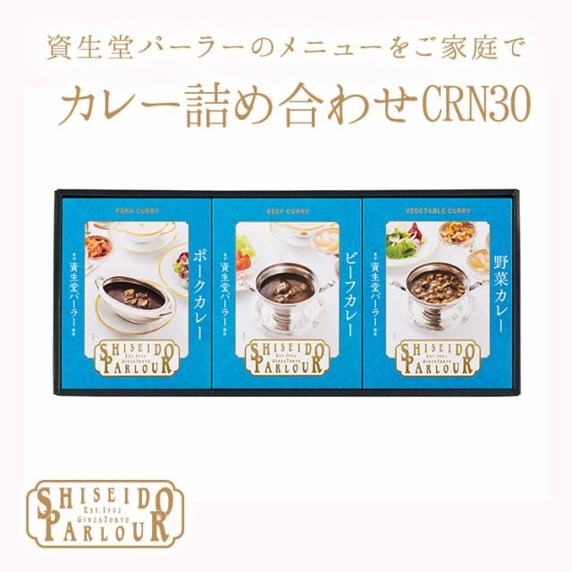 CRN30