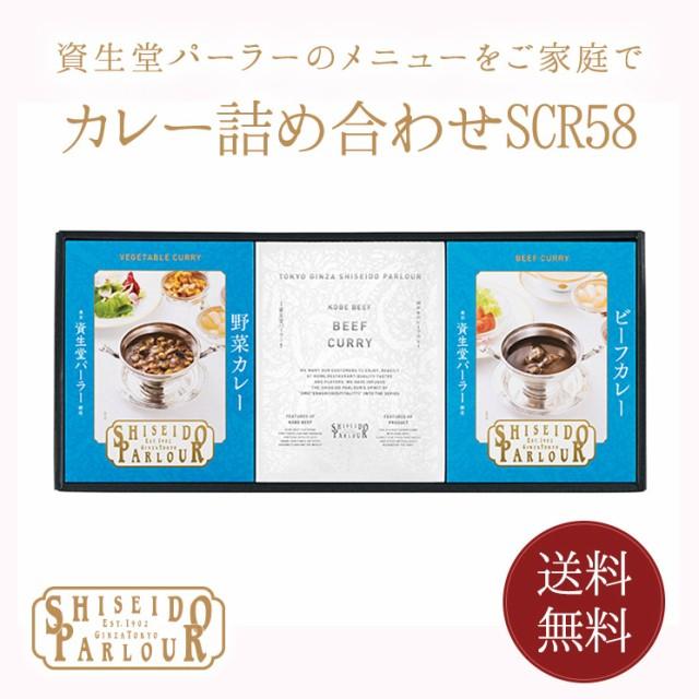 SCR58