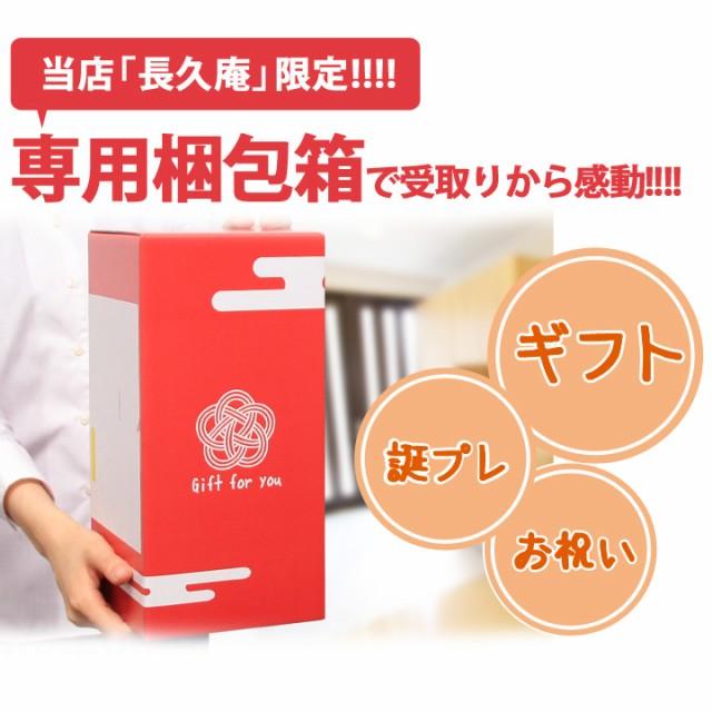 一番外の赤い梱包箱は、あくまでも梱包箱ですので側面に送り状を貼ってお送りします。