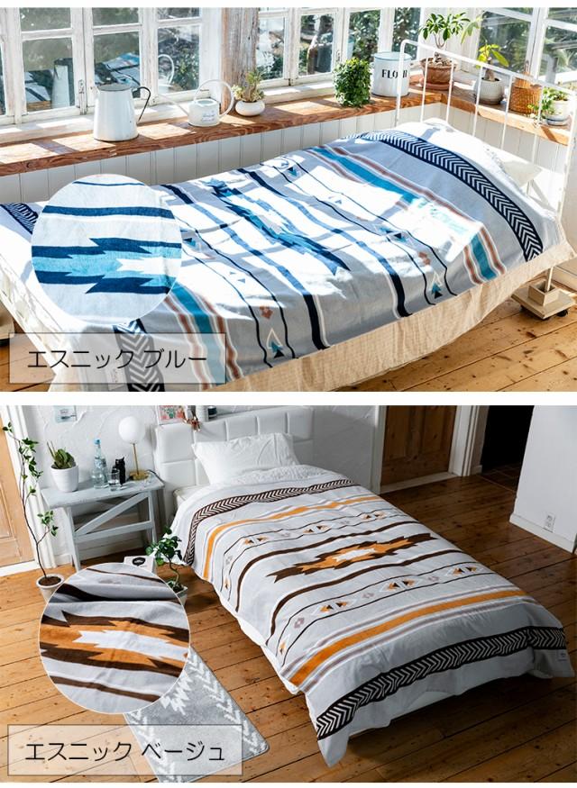 ラグ 洗える ラグマット 送料無料 190×240 240×190 西海岸 カーペット 夏用 北欧 マイクロファイバー 絨毯 ビンテージ