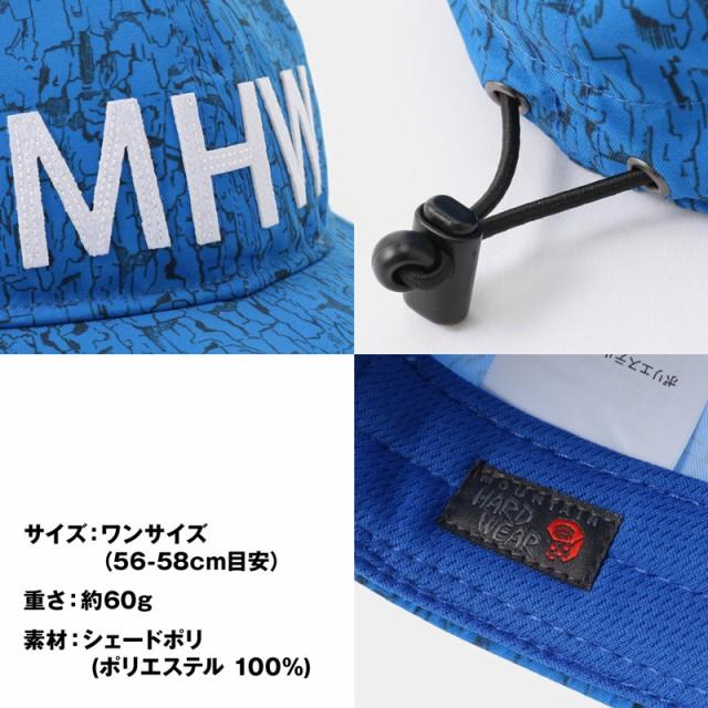 665f8bf7 Mountain Hardwear Roll Along Packable Cap ロールアロング パッカブル キャップ