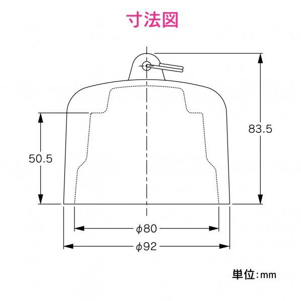 ガオナ ワントラップ用ワン 鉄製 (呼50 排水口 防臭 防虫 交換用)