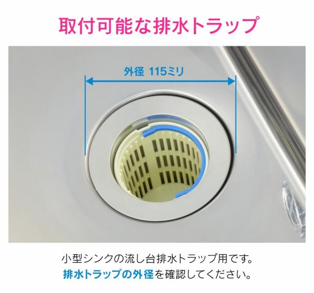 シンク用 排水口のゴミ受け (ステンレス製 排水皿 )