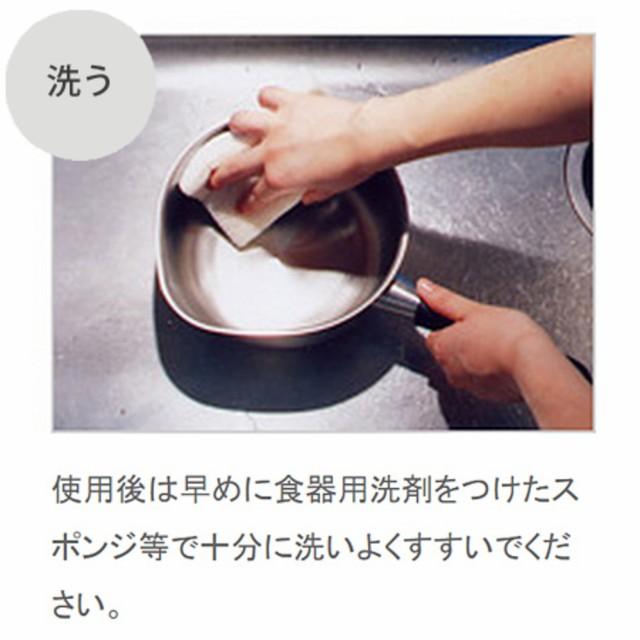 ステンレス3層鋼 片手鍋 つや消し 18cm