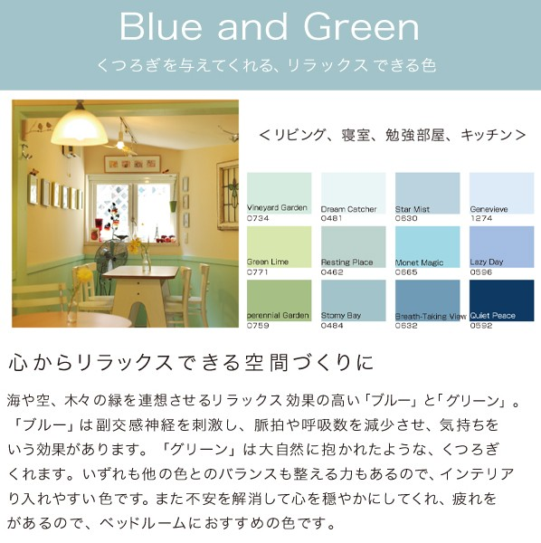 DCペイント 屋外用多用途水性塗料Garden(屋外用ペイント) 【0462】Resting Place 約3.8L