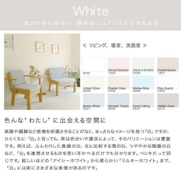 DCペイント 屋外用多用途水性塗料Garden(屋外用ペイント) 【1067】Sweet Baby Rose 約0.9L