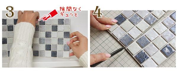 DIYタイル かんたんに貼れる DIYタイルシート プチコレ ホワイト×イエロー×ブルー 150×150mm (PTI-01.03.09M)