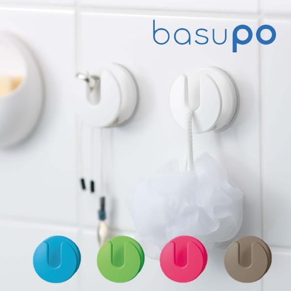 バスフック basupo 「バスポ」シリーズ PW-8812