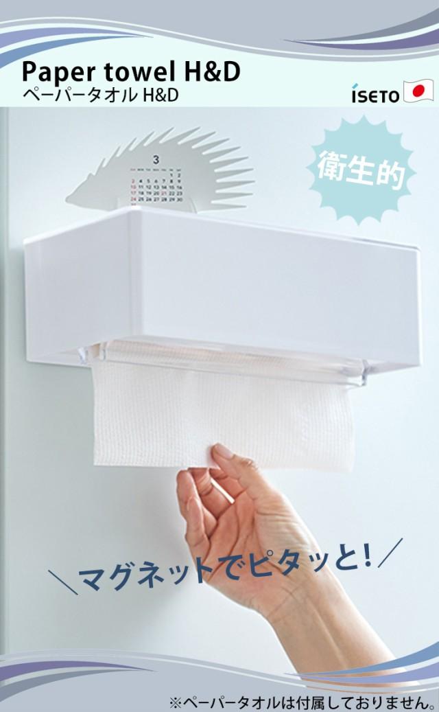 ペーパータオル_H&D_I-596[伊勢藤]
