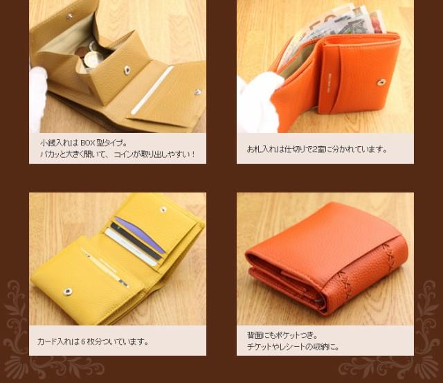 KANSAI YAMAMOTO(カンサイヤマモト) ソフトシュリンク牛革折り財布(BOX小銭入れタイプ)5044 ポイント2