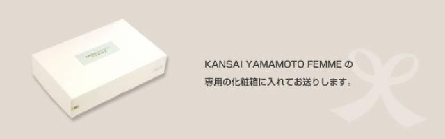 KANSAI YAMAMOTO(カンサイヤマモト) ソフトシュリンク牛革折り財布(BOX小銭入れタイプ)5044 化粧箱入