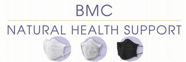 BMC(ビーエムシー)