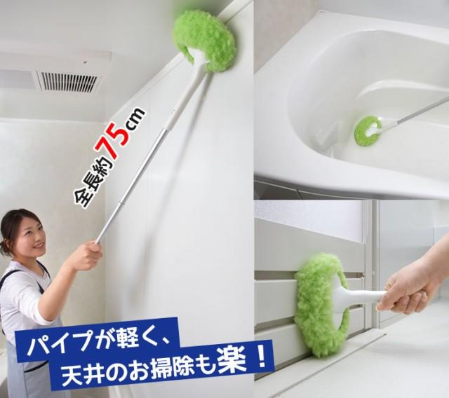 びっくりお風呂丸ごと洗いクリーナー