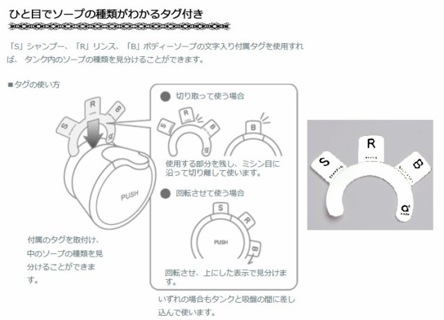mog バスルームグッズ 三栄水栓