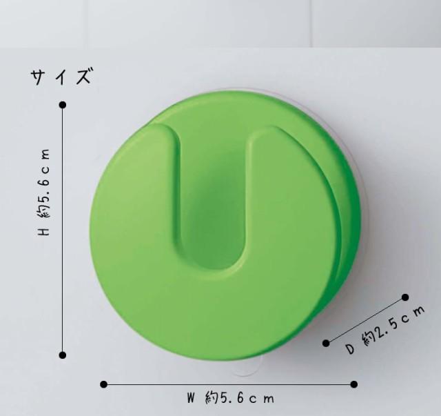 basupo バスポ バスフック 三栄水栓