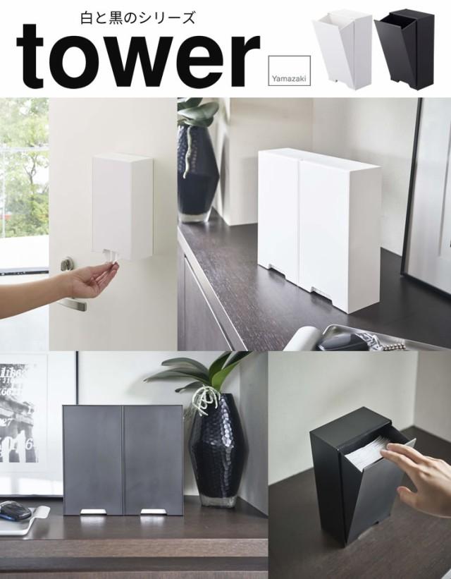 タワー(tower)