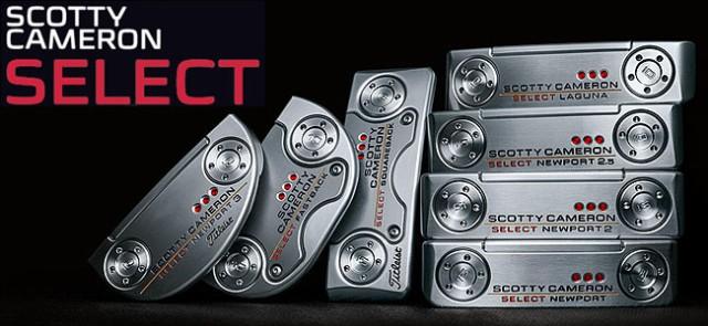 精密な加工、革新的なデザインで性能が進化し続けるSELECTシリーズ