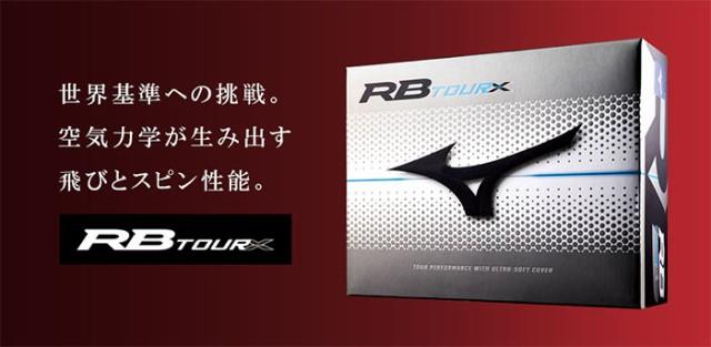 MIZUNO GOLF RB TOUR X
