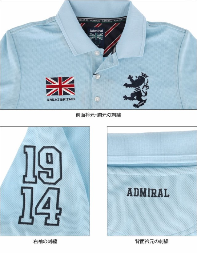Admiral GOLF フラッグ 刺繍 半袖 ポロシャツ view3