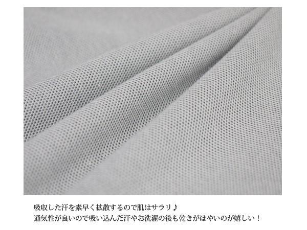 授乳服 ワンピース チュニック 素材