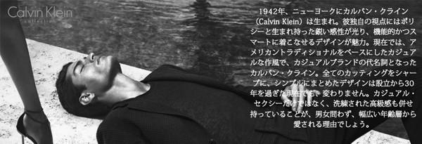 キーケース メンズ Calvin Klein 牛革 ロゴプレート 6連キーフック イメージ写真02