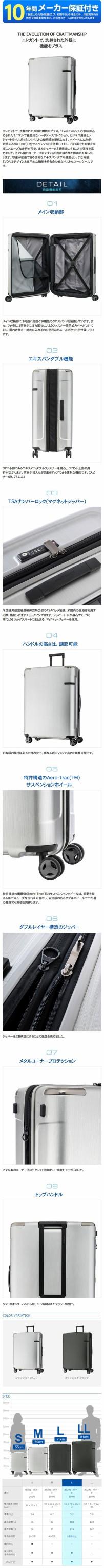 5589a92193 正規品 サムソナイト Samsonite スーツケース キャリーバッグEvoa ...