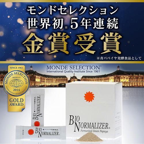モンドセレクション世界初の5年連続金賞受賞