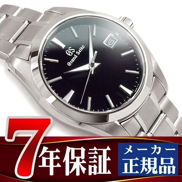 on sale 7ce0e 650bd GRAND SEIKO】グランドセイコー 9F エアコンリモコン クオーツ ...