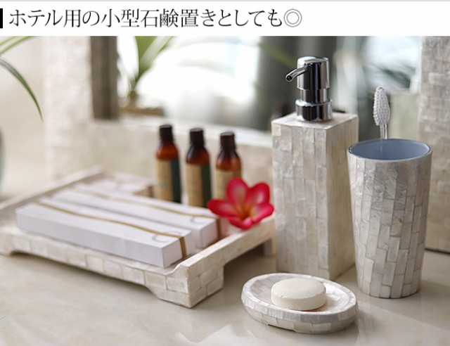 ホテル用ソープディッシュ(石鹸置き)