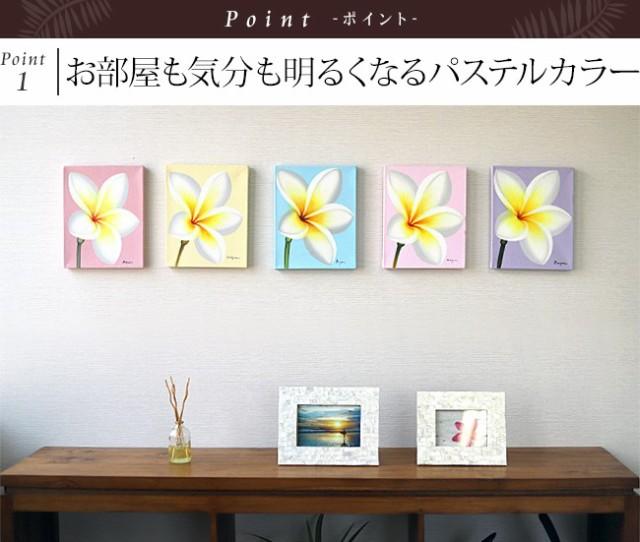バリの絵画(プルメリア) パステルカラー ハワイアン フレンチスタイル