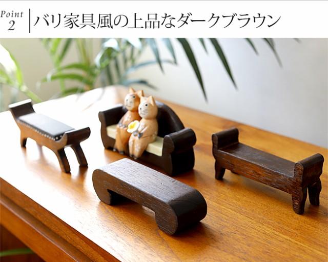 ミニチュアのバリ家具(チェア)