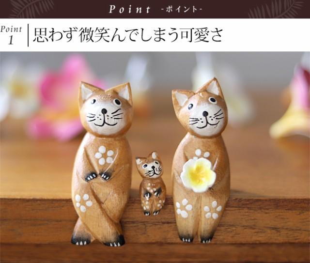 木製の猫の人形