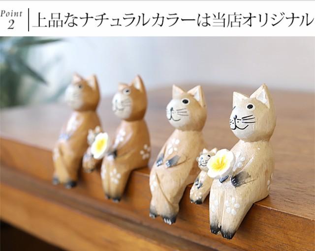 猫のインテリア ナチュラル