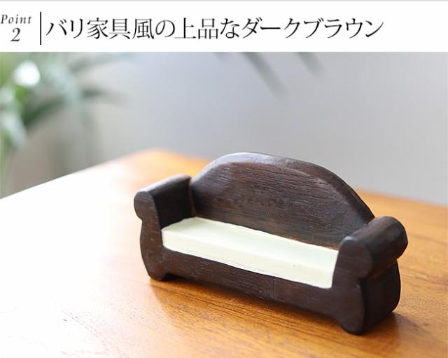 バリ家具のミニチュア