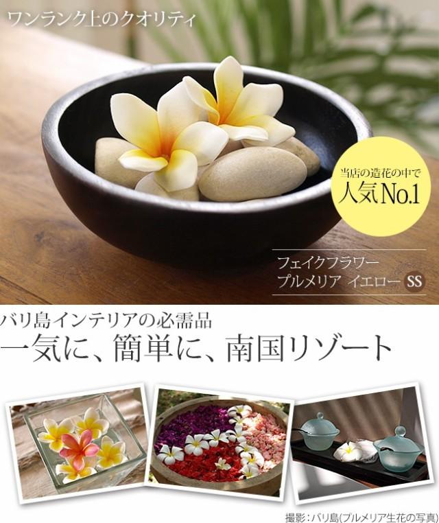 バリ プルメリアの造花(フェイクフラワー)の販売