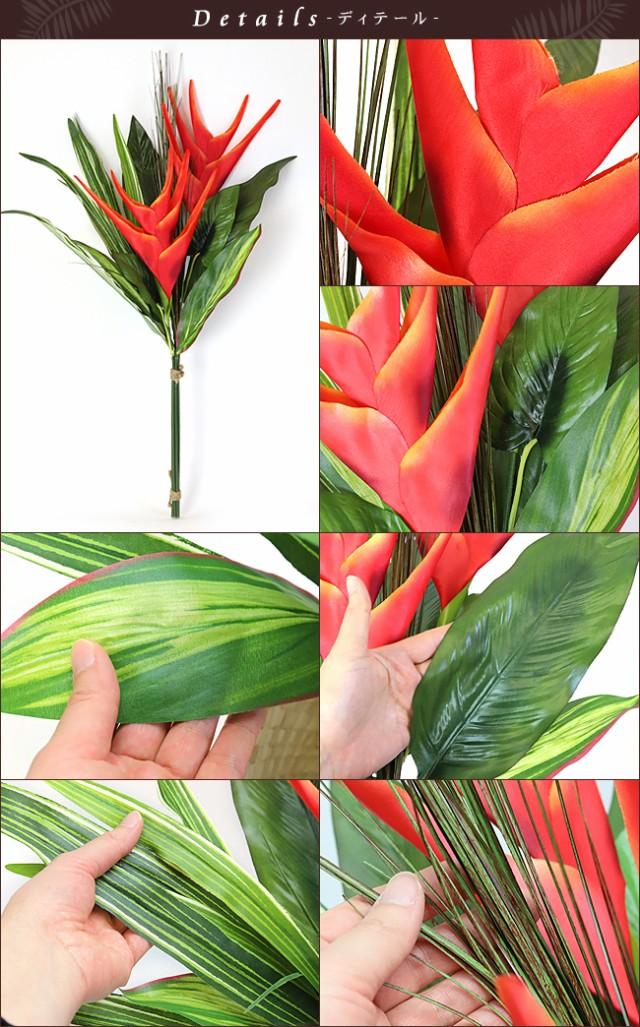 ヘリコニア&トロピカルリーフの造花のディテール