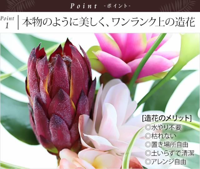 プロテア 造花 アーティフィシャルフラワー