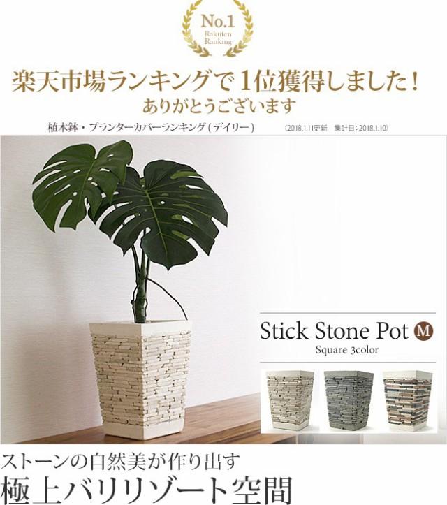 バリ風ガーデンにおすすめの植木鉢の販売(通販)