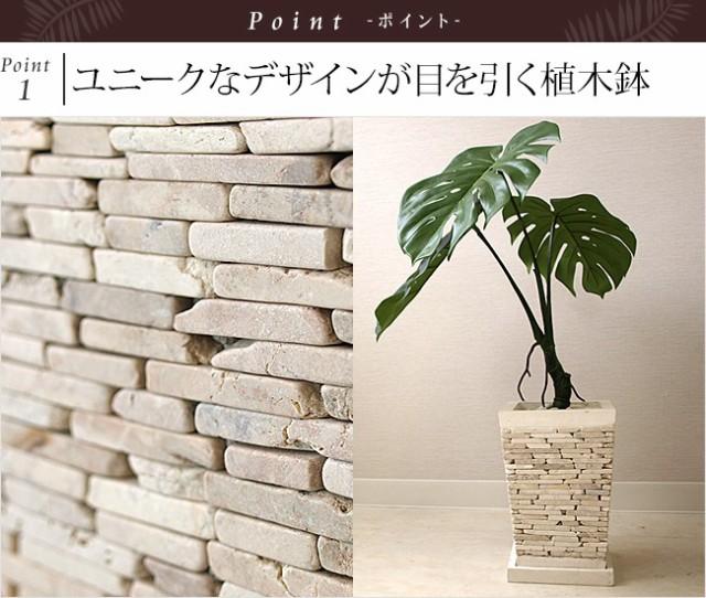 植木鉢 バリ アジアン雑貨