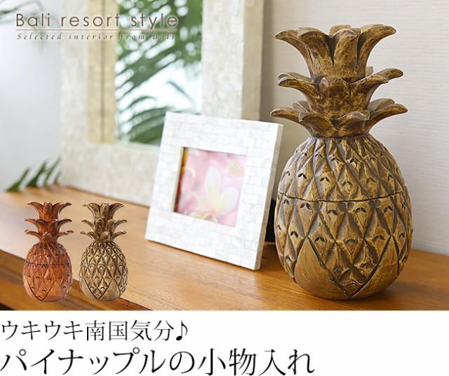 パイナップルの小物入れの販売(通販)