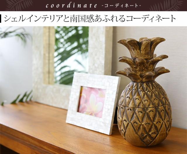 パイナップルの小物入れ コーディネート