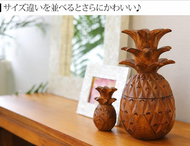 パイナップルの小物入れ アジアン雑貨