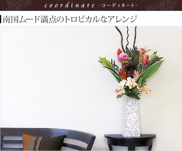 シェルの花瓶 バリ