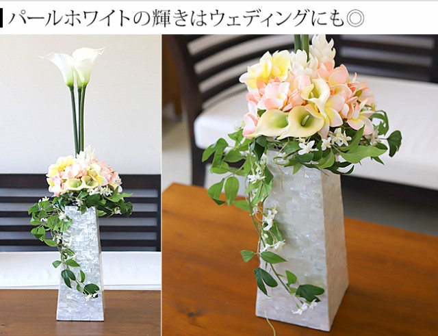 シェルの花瓶 ウェディング